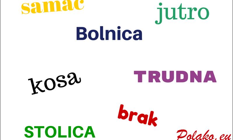 Zabawne i kłopotliwe słówka języka chorwackiego